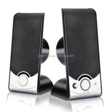 Hot-selling the cheapest 2.0 Multimedia Speaker New speaker Factory