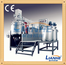 high shear dispersing emulsifier/enlarge mixers/cream,guangdong high shear dispersing emulsifier