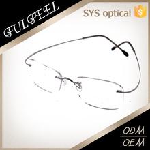 Rimless high quality beta titanium eyeglasses frame