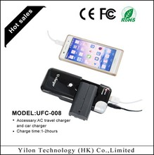 low price multi function for canon camera battery charger