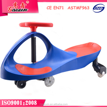 GX-T405 Original Factory Kids swing car With Flashing PU Wheels