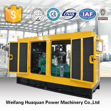 CE and ISO approved biogas generator / natural gas generator / diesel power plant