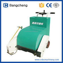 Construction machinery for concrete cutting HQL_18 mini gasoline pavement cutter