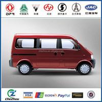 Dongfeng U-Vane A08 MPV/Mini Bus for sale
