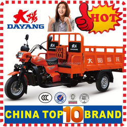China BeiYi DaYang Brand 150cc/175cc/200cc/250cc/300cc Electric Tricycle for Adults