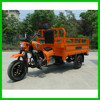 Open Type Motor Tricycle Three Wheel Motorcycle Taxi