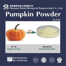water soluble natural Hypotensive pumpkin juice powder