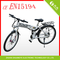 shuangye electric cross road bike