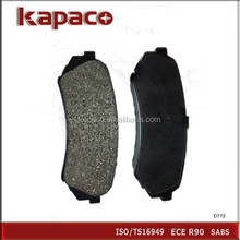 Replace Brake Pads Cost for LEXUS TOYOTA D773 04466-60070