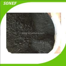 miscellaneous manure-wormcast fertilizer