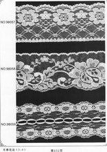 non elastic lace