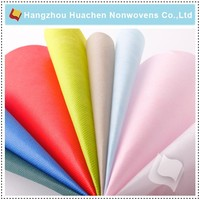 2015 New Making Machines from Germany PP Spunbond Nonwoven Fabric in China