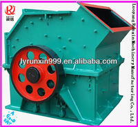 stone crusher plant prices/hammer mill for sale