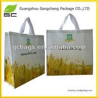 2013 China manufactory hot sales pp non woven matt lamination bag