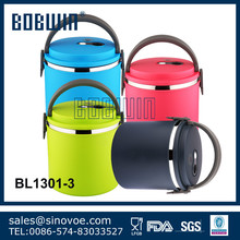 BL1301-3 LFGB 1.85LStainless Steel And Plastic Box Inner Food container