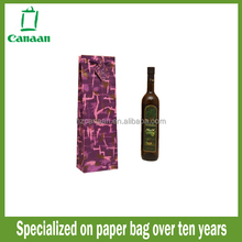 Best quality stylish birthday shopping paper bag