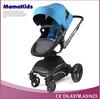 2015 popular cheap baby stroller orbit baby stroller