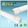 Most Popular and High Quality 100240v 2feet 1.2m ul led tube light et ul led tube light with 5years warranty ul list