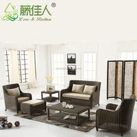 HIGH QUALITY Outdoor Rattan Garden Wicker Furniture