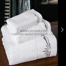 hotel towels bath
