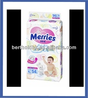 Buy Kao Japanese New Born 60 tape diapers Merries