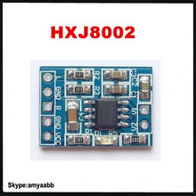 XD-58B HXJ8002 mini audio amplifier module amplifier module