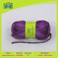good quality lace yarn ball factory supply made in China