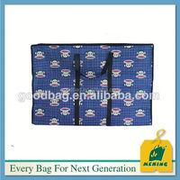 printed wove fabric zipper luggage,MJ-LW4476-Y, Made in China