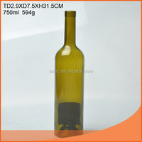 Special new products yellow glass wine bottle