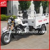 Factory wholesale adult tricycles promotion cargo tricycle new prices five wheel motorcycle