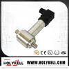OEM factory supply explosionproof smart flange differential pressure transmitter