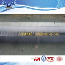 2''-6'' Kinds of rubber hoses (Factory)
