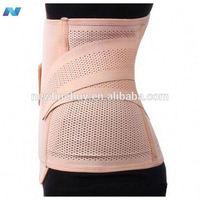 curves slimming belt for back business for sale health care supplies korean shopping online