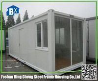 Glass Mobile Container Living House