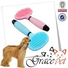 Colorfu new design pet grooming dog brush pet brush