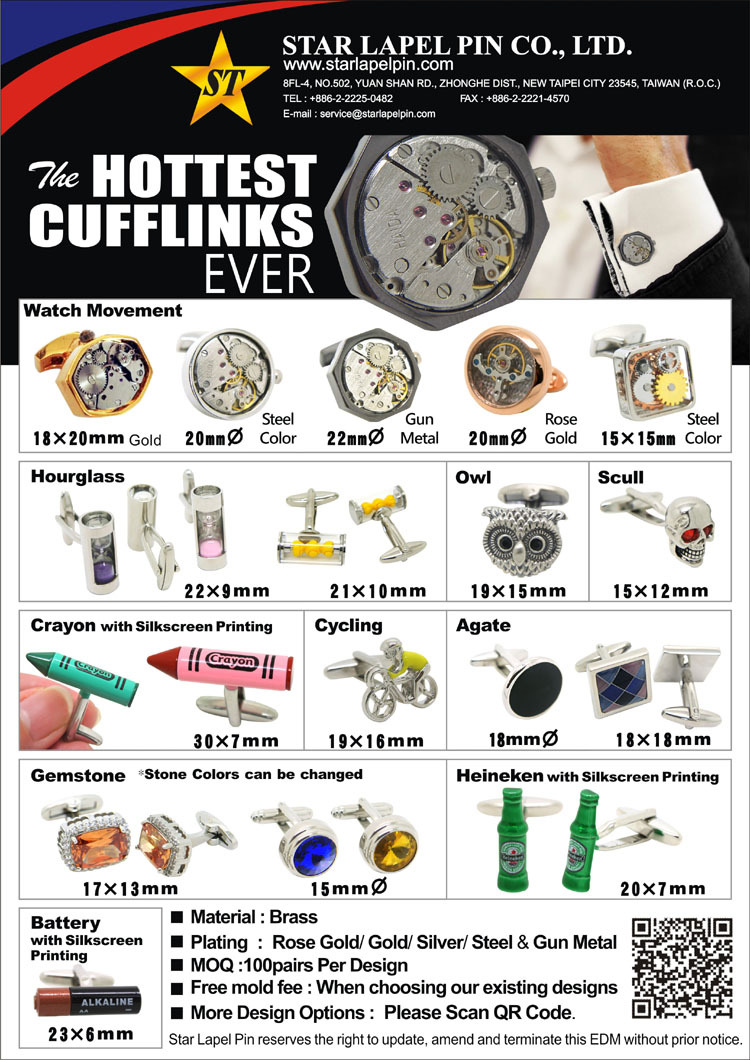 Watch Movement Logos Watch Movement Cufflinks