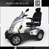 security motor adult tricycles BRI-S05 good 150cc chinese scooter