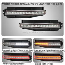 LED brake light for 350z LED Rear Fog Light for 350z LED reversing light for 350z