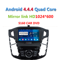 Newest S160 Android 4.4.4 Car DVD player for Ford Focus2012 with radio Wifi GPS navi Quad Core 1024*600 Screen