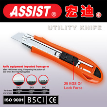 ASSIST safety cutter office tool utility knife of gold supplier pocket knife