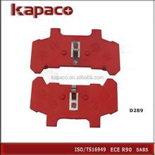 Ceramic Brake Pad Manufacturer for Buick Cadillac Chevrolet Oldsmobiles PontaCeramic Brake Pad Manufacturer for Bc D289 12321421