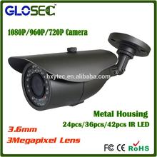 2015 new products security camera 1080p ip outdoor with CE ROSH FCC certificate