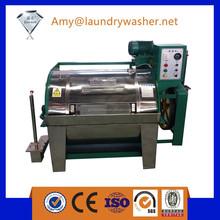 Industrial Washing Machine For Wool