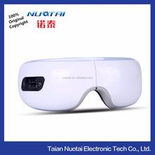 Nuotai Y12-1 Folding Wireless Eye Massager