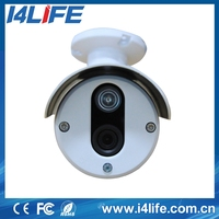 2015 new arrival outdoor security system bullet dot ir 2mp ip camera