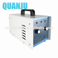 2G/H Useful Portable Air Conditioner / Water Purifier / Car Air Cleaner