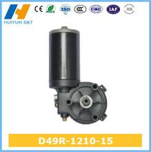 motor de corriente continua de baja velocidad 15 rpm D49R-1210-15