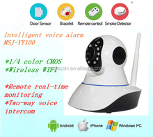 720P Dome IP Camera 1MP Real time 1/4 color Senser Outdoor wireless digital camera