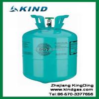 refrigerant r507&R507 refrigerant gas