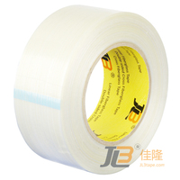 adhesive strapping filament tape JLT-602D coated with clear synthetic rubber resin adhesive